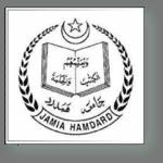 Distance Learning universities in Delhi - Jamia Hamdard
