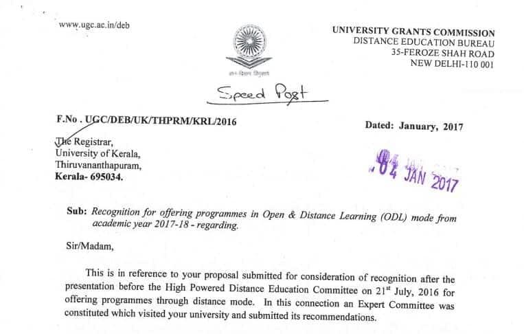 Kerala University Accreditation